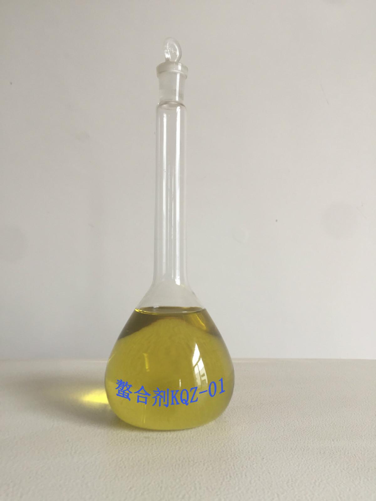 螯合剂KQZ—01
